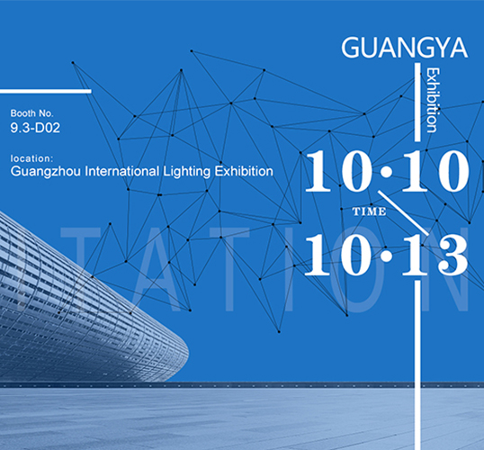Welcome To Visit Us at No.9.3-D02,Guangzhou International Lighting Exhibition 2020 in Guangzhou